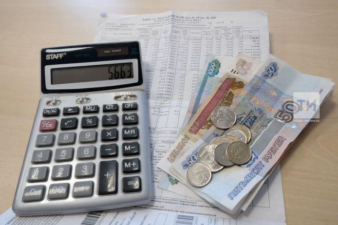 Что будет с субсидиями в 2018 году в украине