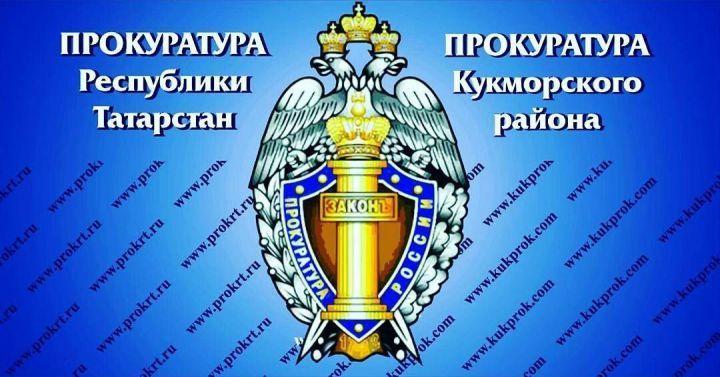 Внесены изменения в Гражданский кодекс Российской Федерации в части  вопросов правового статуса самовольных построек 8ed507c2817